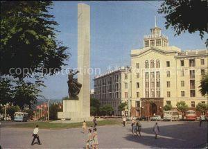 Kichinev Chisinau Denkmal