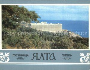 Jalta Ukraine Hotel Jalta