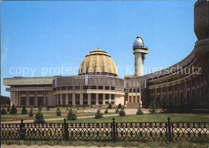 Almaty Republican Pioneers Palace Kat. Almaty