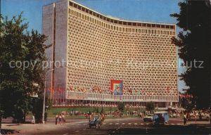 Tashkent Hotel Uzbekistan  Kat. Tashkent