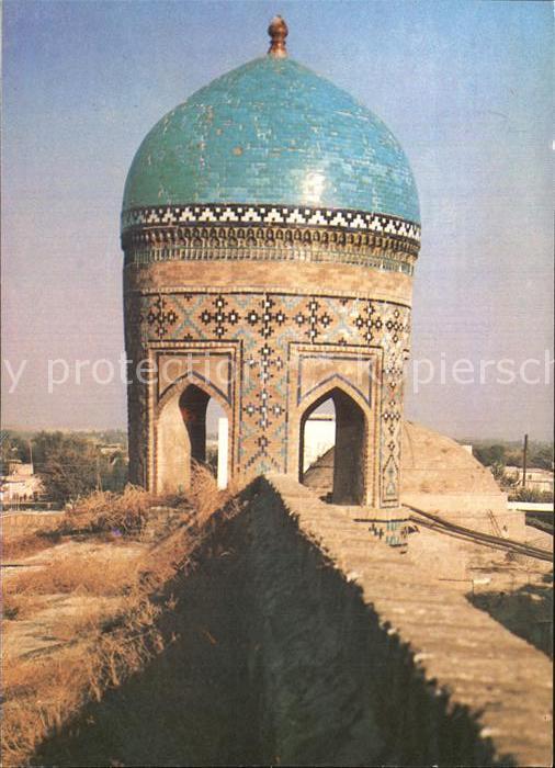 Samarkand Registan Medrese Tillja Kari Kat. Samarkand
