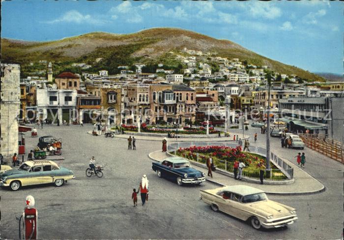 Nablus Teilansicht Kat. Nablus