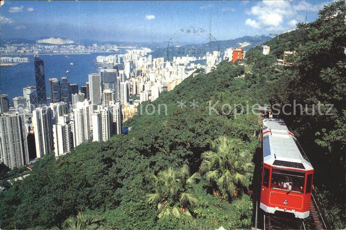 Hong Kong Peak Tram Hong Kong Island Standseilbahn Kat. Hong Kong