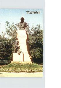 Uljanowsk Uljanow Denkmal Bueste Kat. Russische Foederation
