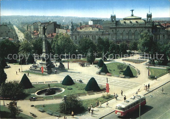 Rousse Pyce Russe Parkanlage / Bulgarien /