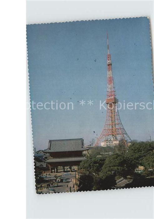 Tokyo Tower und Zojoji Tempel Kat. Tokyo