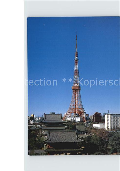 Tokyo Tower und Tempel Kat. Tokyo