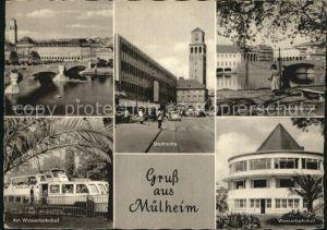 Muelheim Ruhr Schlossbruecke Stadtmitte Wasserbahnhof Stadthalle Kat. Muelheim an der Ruhr