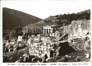 Delphi Voie Sacree et Tresor des Athenies Kat. Delphi