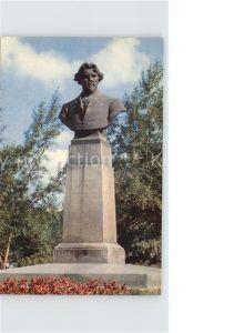 Krasnojarsk Surikow Denkmal Bueste
