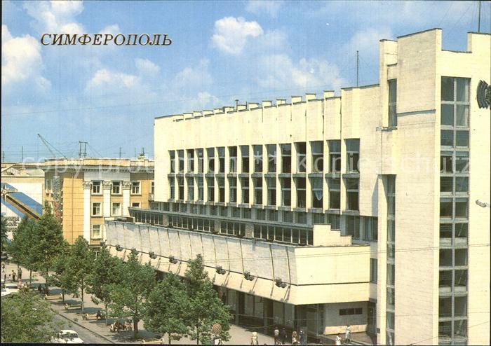 Simferopol Rosa Luxemburg Street Central Post Office
