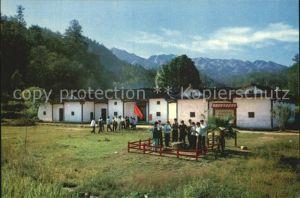 Djinggang Gebirge Fruehere Wohnstaette Maos