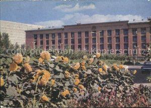 Jerewan Universitaet