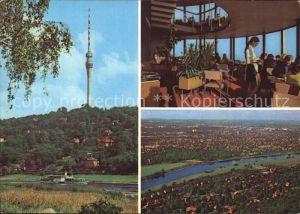 Fernsehturm Funkturm Dresden Innenansicht  Kat. Gebaeude