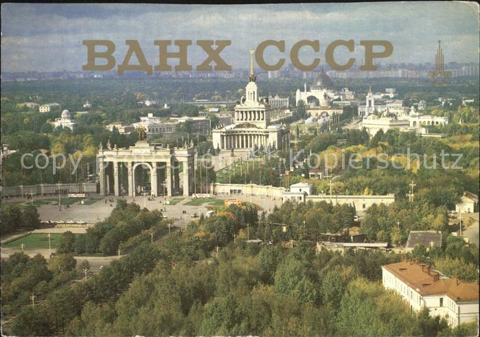 Exhibition Economic Achievements Panorama USSR Kat. Expositions