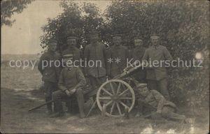 Militaria Geschuetze Soldaten mit Kanone WK1