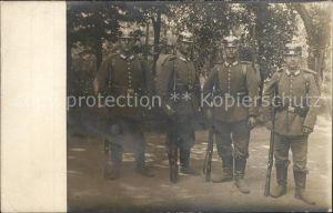 Militaria WK1 Gruppenfoto Garde zu Fuss Regiment Gewehr