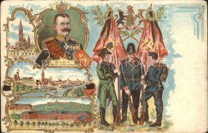 Militaria Jaeger Wilhelm II