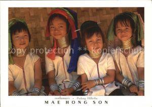 Typen Asien Padong Mae Hong Son  Kat. Typen