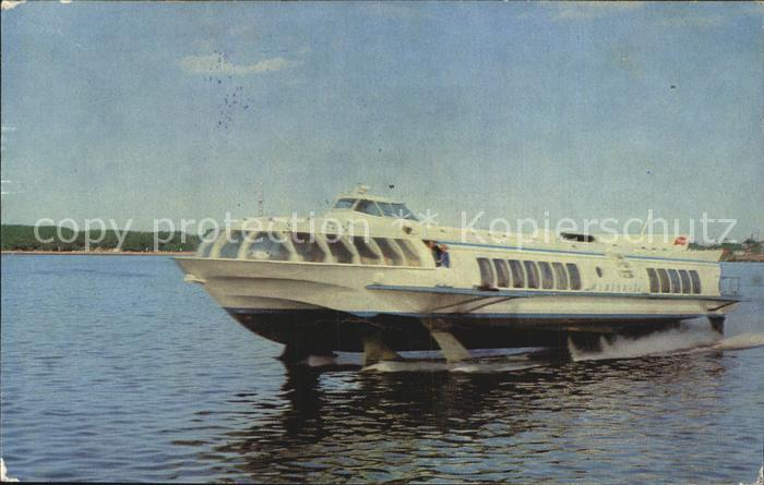 Motorschiffe Meteor  Kat. Schiffe