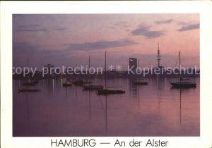 Hamburg Alsterpartie Kat. Hamburg