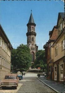 Neustadt Coburg Stadtkirche Kat. Neustadt b.Coburg