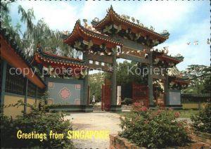 Singapore Sion Lim Temple Kat. Singapore