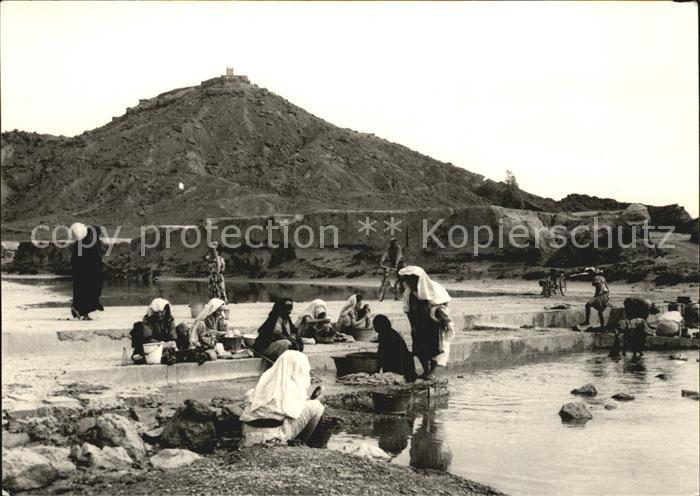 Erfoud Laveuses dans l`Oued Ziz Kat. Marokko