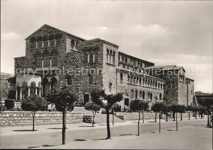 Salonica Salonique Church of St. Dimitrios Kat. Griechenland