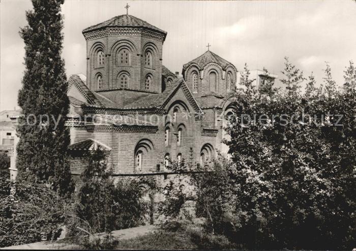 Salonica Salonique Old Byzantine Church of Virgin Mary Kat. Griechenland