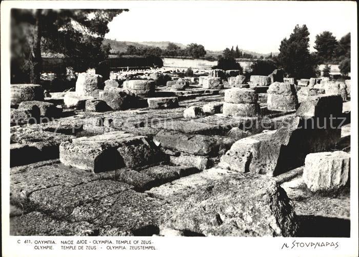 Olympia Griechenland Zeustempel Kat. Griechenland