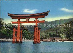 Miyajima Big Torii with shrine Kat. Miyajima