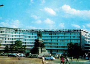 Sofia Sophia Grand Hotel Sofia Monument des Freres Liberateurs Denkmal der Befreier / Sofia /