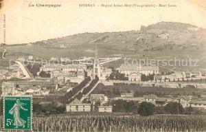 Epernay Marne Hopital Auban Moet Mont Saron Kat. Epernay
