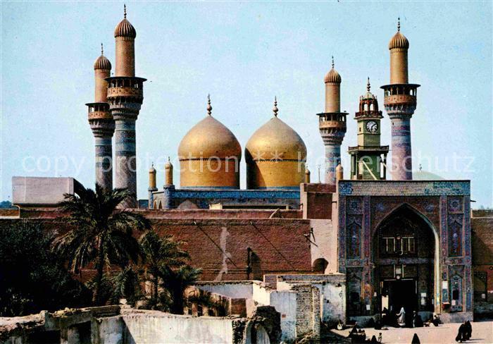 Baghdad Bagdad Golden Minarets of Kadhmain Kat. Baghdad