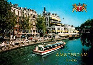 Amsterdam Niederlande Lido Faehre  Kat. Amsterdam