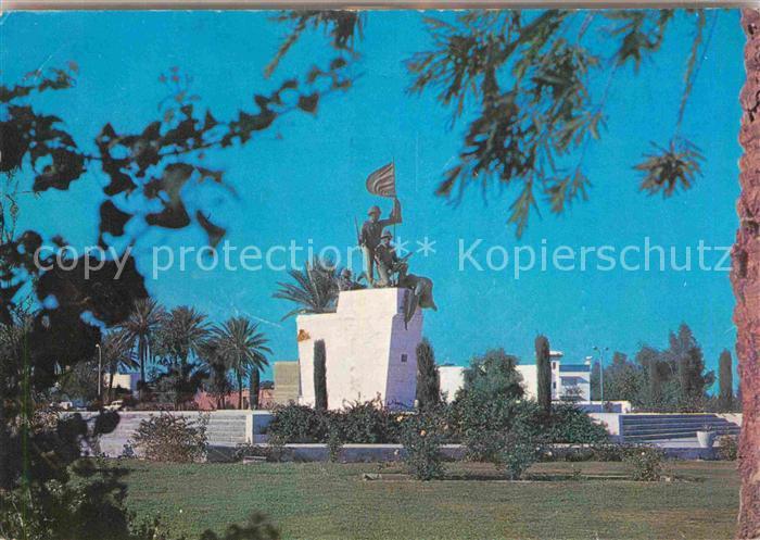 Bagdad Baghdad Friedensdenkmal Kat. Baghdad