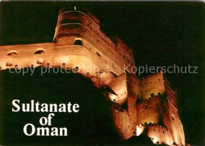 Muscat Fort Jalali unter Beleuchtung Nachtaufnahme Kat. Muscat