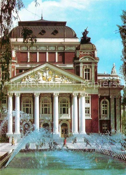 Sofia Sophia National Akademie Theater Iwan Wasov / Sofia /