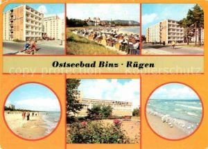 Binz Ruegen FDGB Erholungsheime Kurhaus FDGB Urlauberrestaurant Moewen Strand Kat. Binz