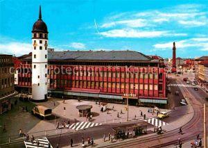 98f47bd50c885 AK / Ansichtskarte Strassenbahn Darmstadt Weisser Turm Kaufhof Kat ...