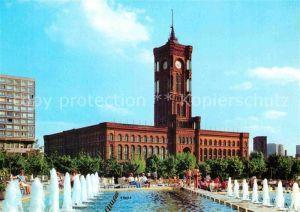 Berlin Rotes Rathaus Brunnen Kat. Berlin