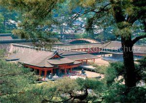Miyajima Itsukushima Shrine Kat. Miyajima