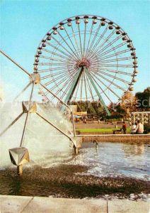 Riesenrad  Berlin Kulturpark Wasserspiel
