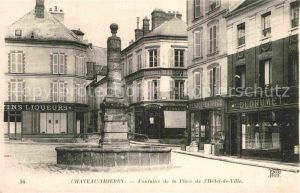 Chateau Thierry Fontaine de la Place de L`Hotel de Ville Kat. Chateau Thierry