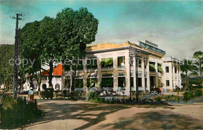 Douala Palais de Justice Kat. Douala