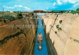 72661985 Corinthe Der Kanal mit Eisenbahnbruecke  Corinthe