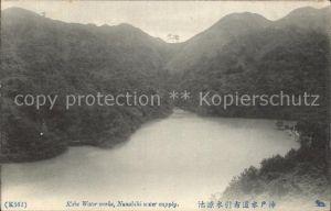 AK / Ansichtskarte Kobe Kobe Water works Nunobiki water supply Kat. Kobe