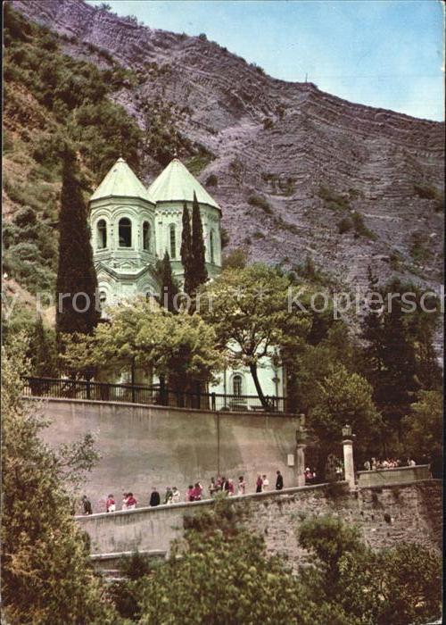 AK / Ansichtskarte Tbilisi Pantheon Kat. Tbilisi