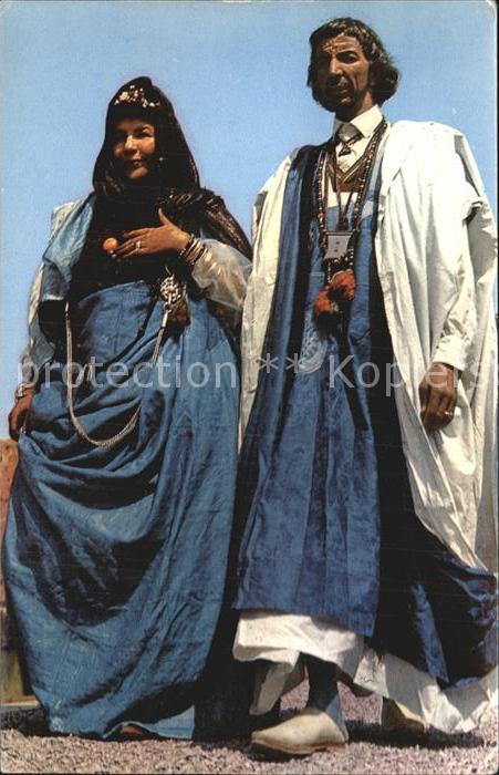 AK / Ansichtskarte Goulimine Marokko Les celebres danseurs de Guedra Collection Pittoresque Afrique du Nord Kat. Marokko